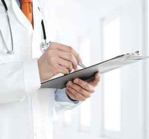 Iatpeio Medical Center - Medicina Muncii Bucuresti Sector 3